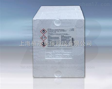 ET2420700 定制专用总磷【P】-磷酸盐【PO4】试剂
