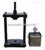 WGL-1钢筋混凝土握裹力、砼握裹力试验装置、握裹力测定仪