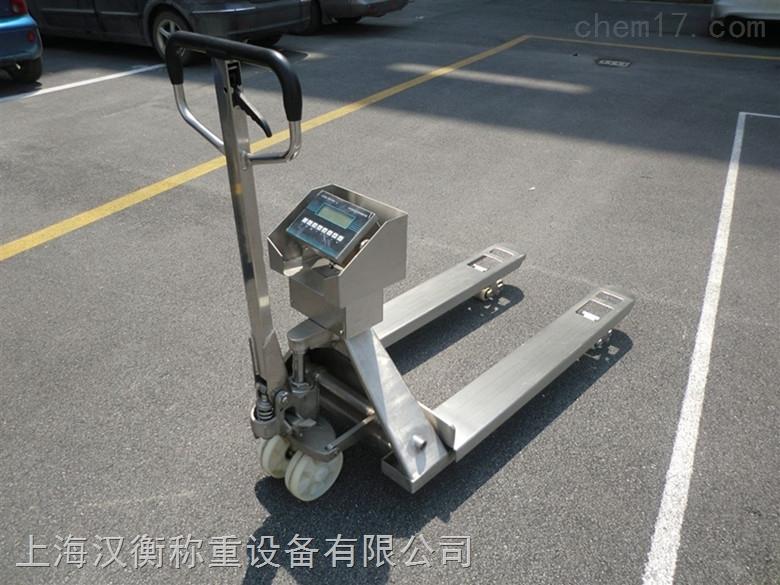 1.5吨【1区防爆】电子叉车秤生产商/1T手动搬动叉车秤厂家推荐
