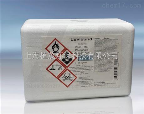 ET535600 定制氨氮【N】试剂