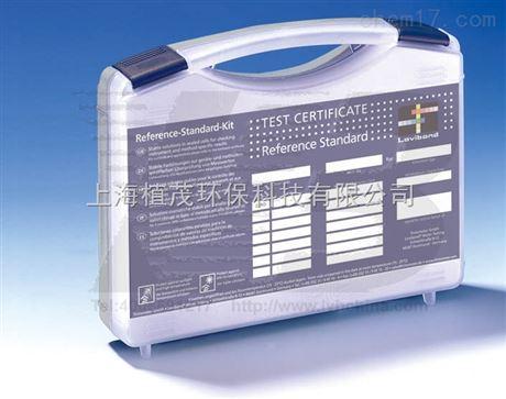 ET215670 定制波长(吸光度)标准检测套装