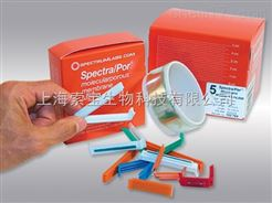 Spectra/Por 仕必纯膜夹 90mm 蓝色, 10/包