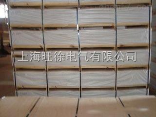 SUTE变压器厚绝缘纸(红色 本色)