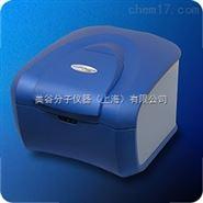 基因芯片掃描儀GenePix 4100A