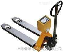 scs带打印电子叉车秤,厂家及价格