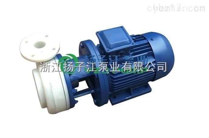 PF防爆型强耐腐蚀塑料离心泵 输送硫酸/盐酸/硝酸