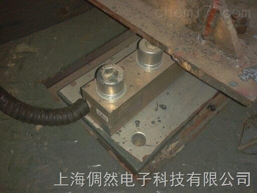 直销1吨碳钢称重模块/质量有保障