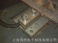 sb北京5噸碳鋼稱重模塊/模塊質量有保障