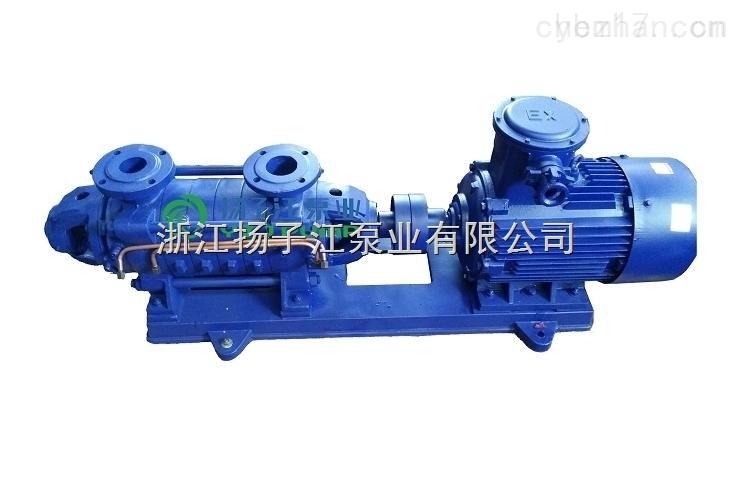 D155-30*6型多级泵 矿用耐磨多级离心泵 多级泵专业制造商