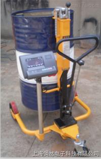 防爆电子油桶秤/防爆油桶搬运磅