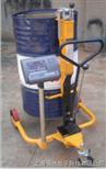 NTP300公斤-350公斤油桶搬运秤价格