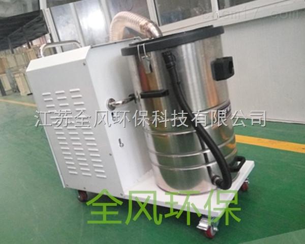 环保1.5kw吸尘器