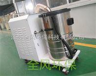 工厂吸木屑用的吸尘器
