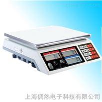ACS计重桌秤价格/质量保证