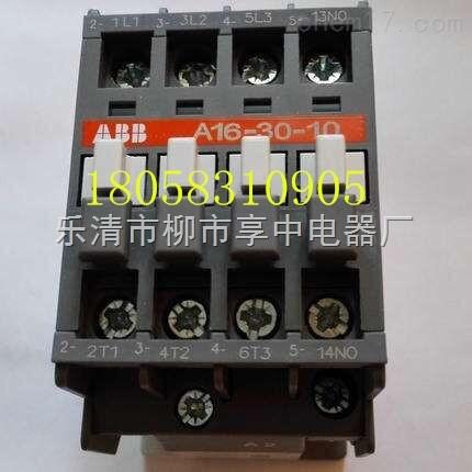 优质供应 abb a-110-30-11接触器 交流ac电压110/220/380v接触器