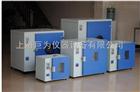 JW-3601浙江巨为防爆干燥箱