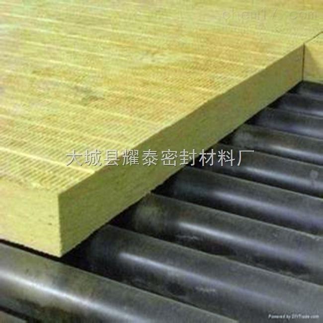 供应外墙高密度憎水岩棉保温板