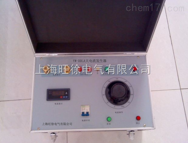 YW-DDLA大電流發生器