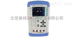 AT518L手持直流低电阻测试仪厂家