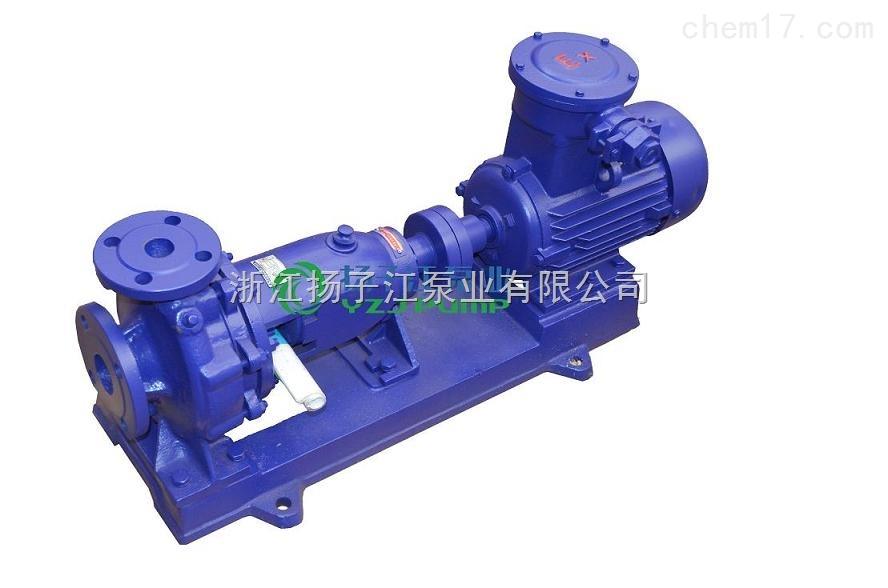 IS型单级清水离心泵|防爆单级离心泵