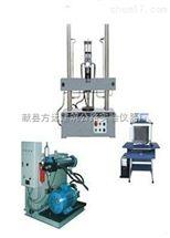 CA沥青砂浆疲劳试验机、砂浆疲劳试验机销售
