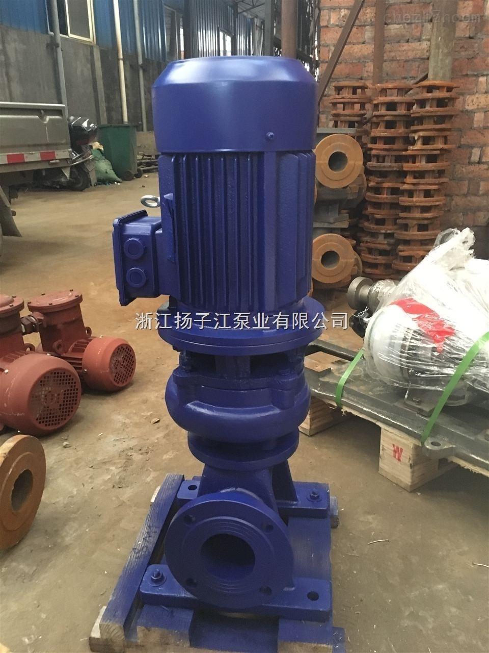 100LW100-30-15排污泵,无堵塞立式排污泵,管道式排污泵