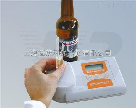 ET4100 微电脑啤酒EBC色度分析仪