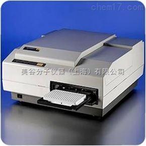 SpectraMax L 化學發光酶標儀