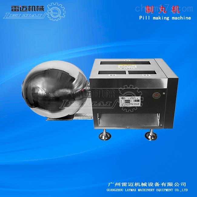 小型中药制丸机,广州制丸机怎么操作