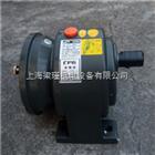 750W台湾CPG晟邦齿轮减速电机报价