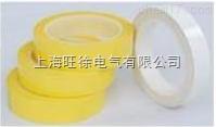 PET高温玛拉胶带 遮光纸 变压器 电池绝缘胶带 多种颜色可选