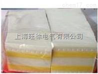 SMT黄色接料带