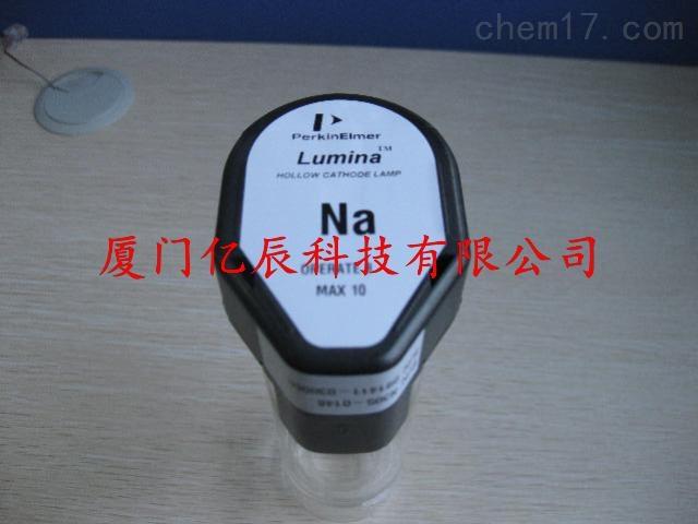 N3050109美国珀金埃尔默钡Ba元素灯原子吸收钡空心阴极灯