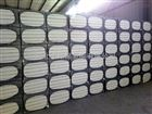 50mm硬泡聚氨酯保温板价格 外墙硬泡聚氨酯保温板 水泥基硬泡保温板