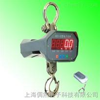 ocs批发供应小量程电子吊秤50公斤-500公斤/优惠促销