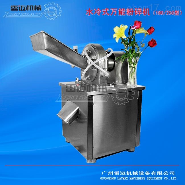 水冷粉碎机,不锈钢粉碎机,厂家直销粉碎机