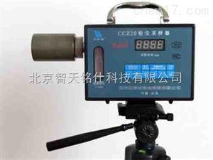 粉尘采样器-浮游粉尘浓度检测仪-安监