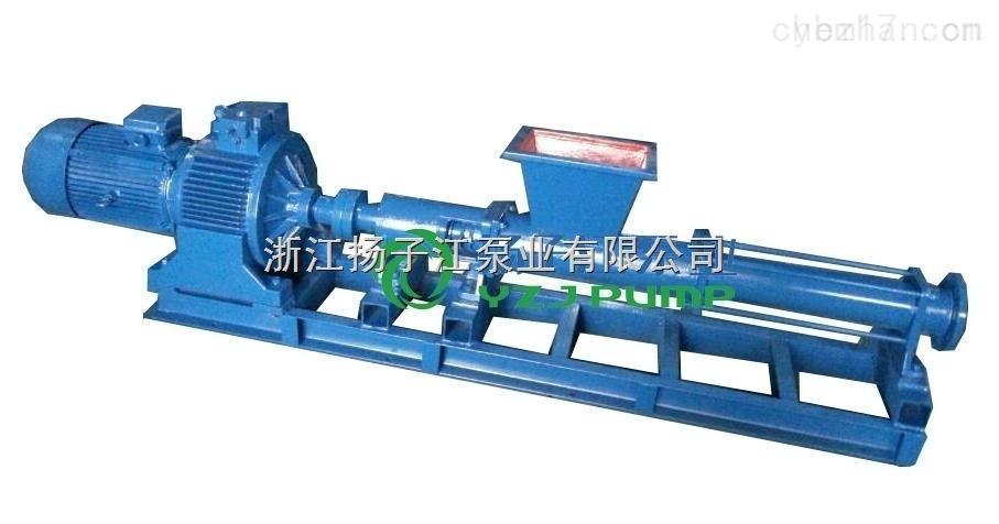 单螺杆泵-螺杆泵厂家-g系列单螺杆泵-污泥输送泵厂家