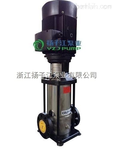 CDLF2立式不锈钢管道泵耐腐蚀立式多级离心泵不锈钢清水泵厂家