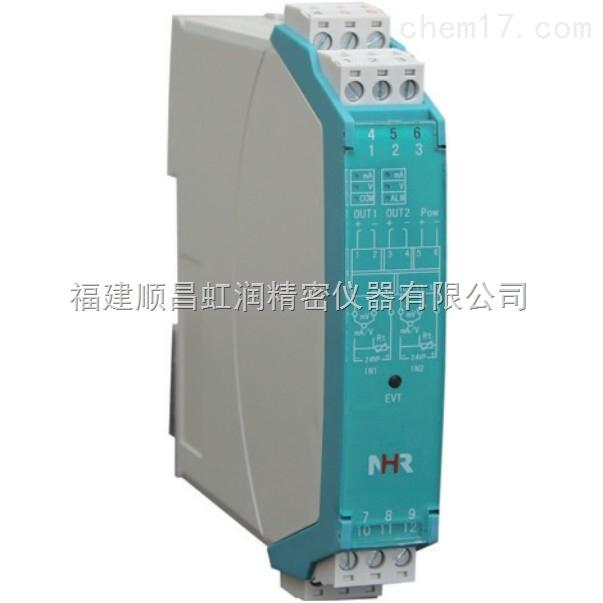 虹润推出稳定性好的隔离器