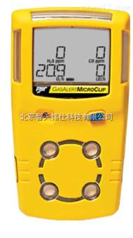 可燃气体检测仪 (MC2-W)-可燃气体报警仪