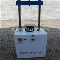 LD127-II路面材料强度试验仪