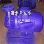 供应IRW80-200IB卧式热水管道离心泵 热水增压泵生产 irw卧式管道离心泵