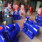 优质ISW管道离心泵 ISW200-510(I)A卧式直联泵 单级单吸离心泵