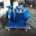 供应ISW200-330单级离心管道泵 单级卧式管道泵