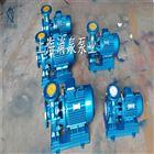 廠家供應管道泵離心泵 臥式管道泵 不銹鋼管道泵 ISG,IRG,ISW(R) IHW150-160