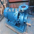 厂家直销:清水型管道离心泵ISW300-315A 卧式热水管道泵