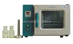 JSH9001石油产品密封性能指数测定仪