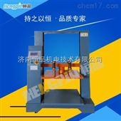 HP-KYJ-03供應塑料桶抗壓試驗機/紙管抗壓試驗機生產廠家