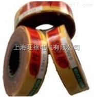2210油性漆绸布